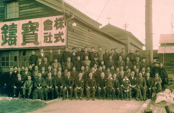Takara Belmont A Century of Innovation